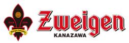Zweigen Kanazawa